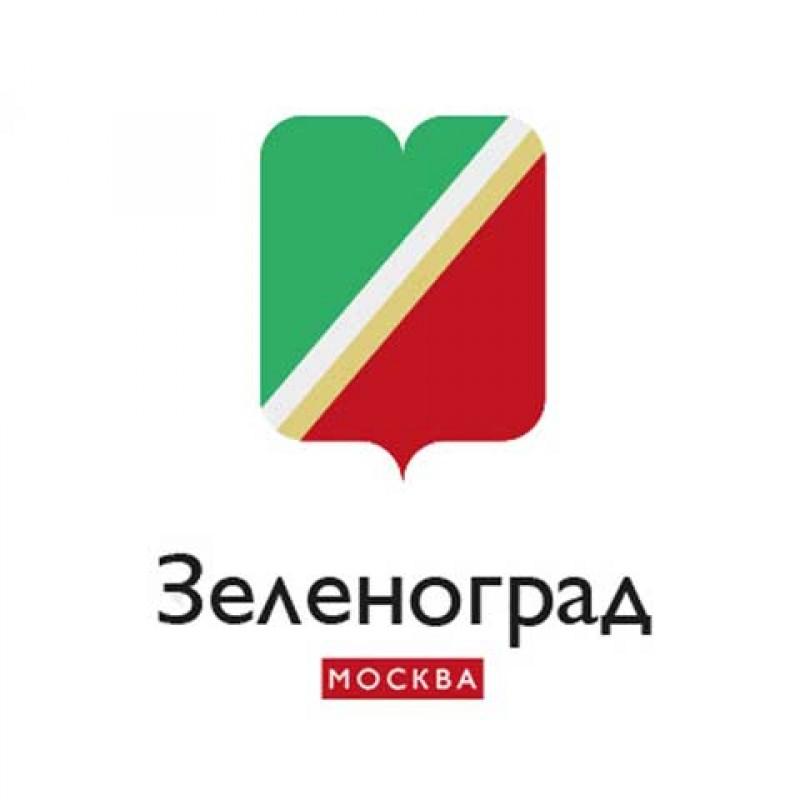 АРЕНДА МАНИПУЛЯТОРА В ЗЕЛЕНОГРАДЕ